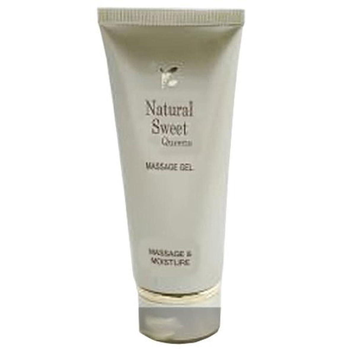 化合物収まる実用的ジュポン化粧品 ナチュラルスィート クィーンス マッサージジェル 120g