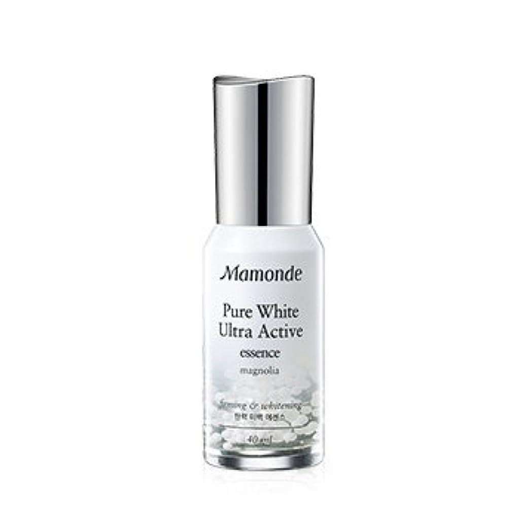 決定残高興味Mamonde Pure White Ultra Active Essence 40ml/マモンド ピュア ホワイト ウルトラ アクティブ エッセンス 40ml [並行輸入品]