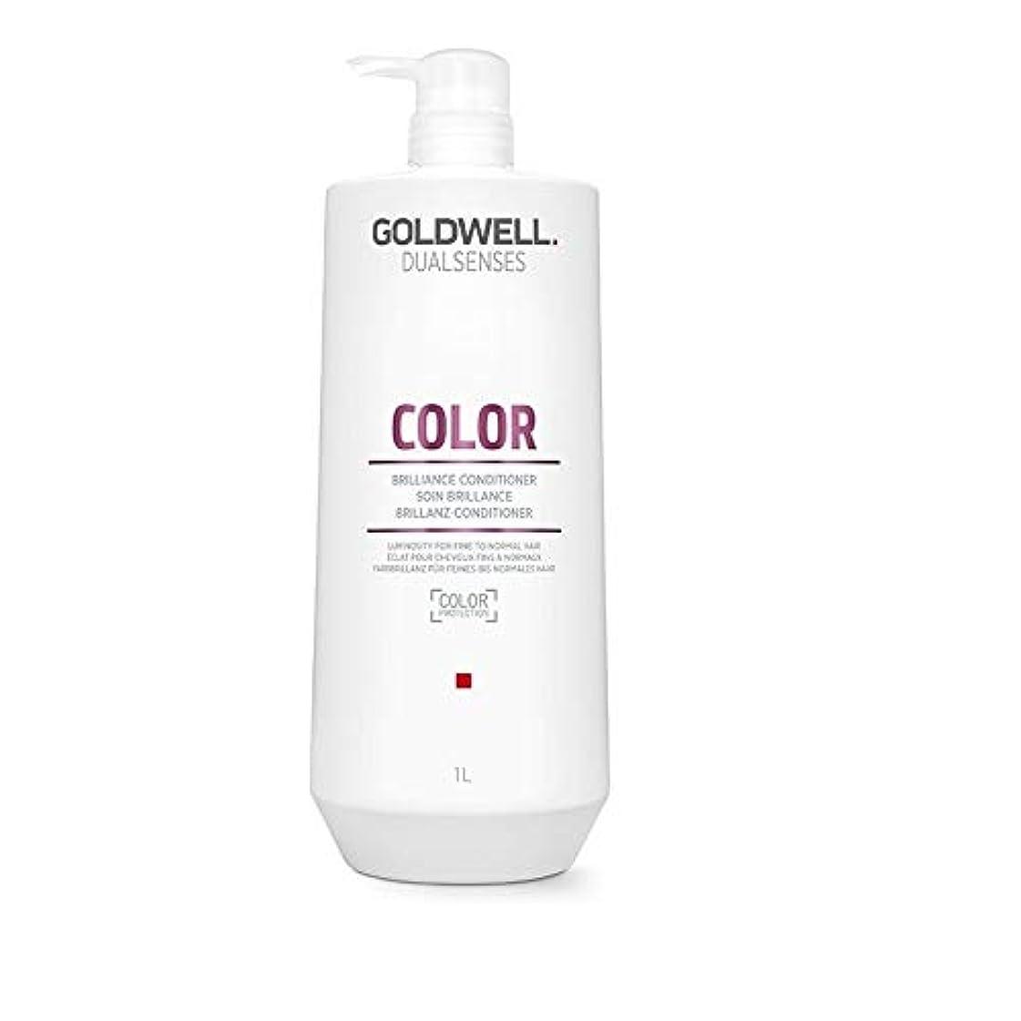 エレクトロニック免除する長々とゴールドウェル Dual Senses Color Brilliance Conditioner (Luminosity For Fine to Normal Hair) 1000ml