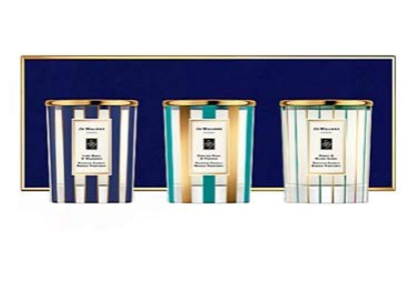 選択誠実さ復活ジョー マローン ロンドン デコレイティッド キャンドル コレクション(限定品)