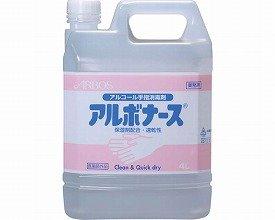 アルボナース 4L 14150 (アルボース) (手指洗浄・消毒用品類)