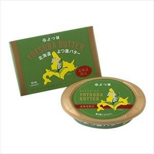 よつ葉北海道バター 125g