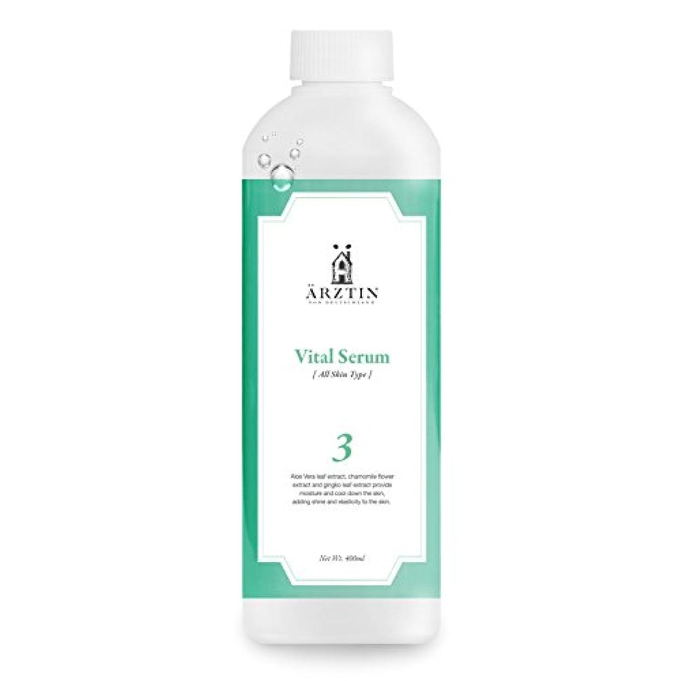 理論うまくいけば戦艦(エルツティン) Arztin バイタルセラム ブログで噂のコスメ 化粧水 スキンケア 機能性化粧品 韓国コスメ