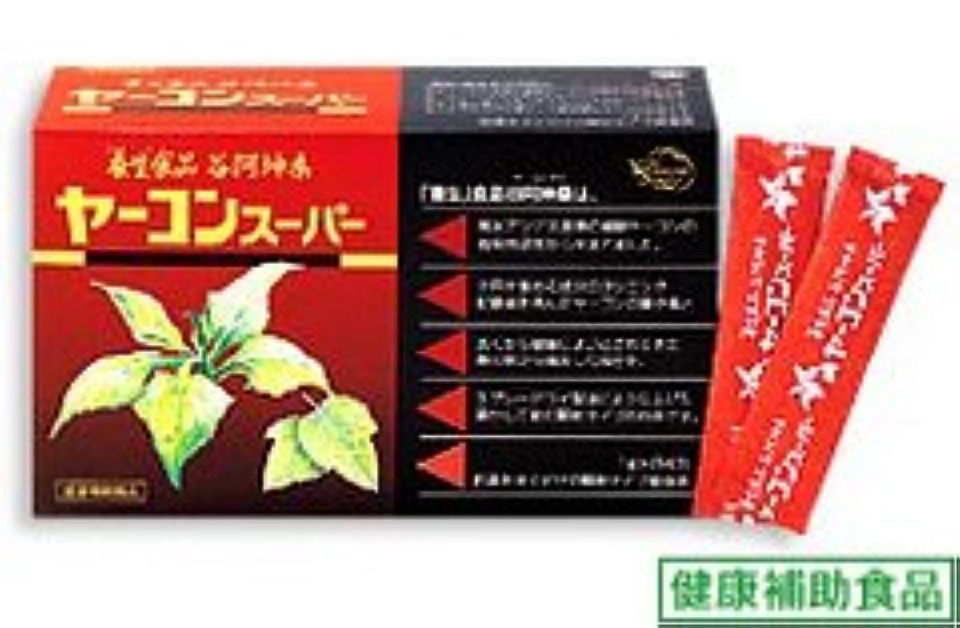 甘やかす冒険懐疑的ヤーコンスーパー 1gx84包(いつも、糖が気になる方に)