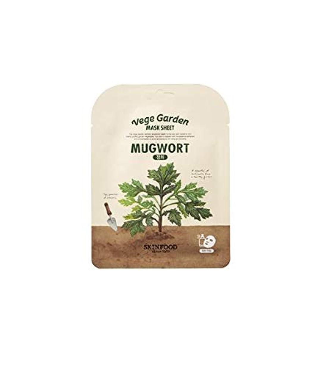 ハント気性ワーディアンケースSkinfood ベジガーデンマスクシート#ヨモギ* 10ea / Vege Garden Mask Sheet #Mugwort *10ea 20ml*10 [並行輸入品]