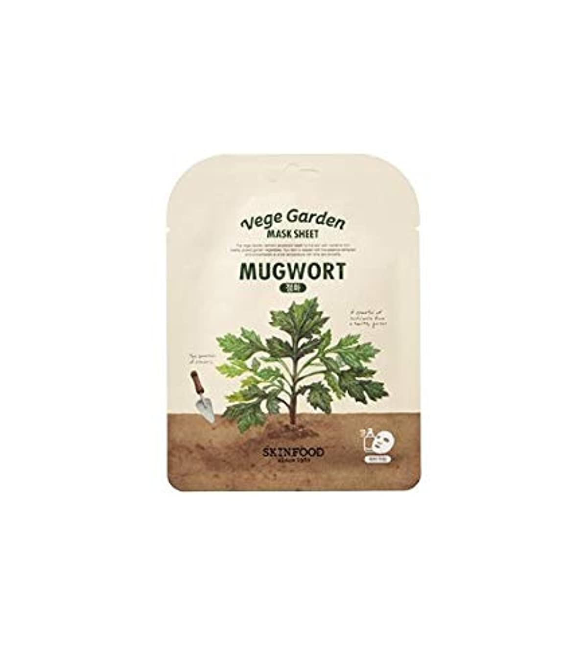 標準テスピアン付けるSkinfood ベジガーデンマスクシート#ヨモギ* 10ea / Vege Garden Mask Sheet #Mugwort *10ea 20ml*10 [並行輸入品]