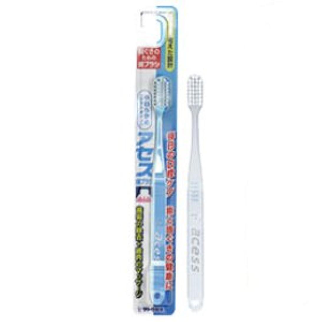 延ばすシーケンス実行アセス歯ブラシ やわらかめ(ソフトタイプ) クリア 12本