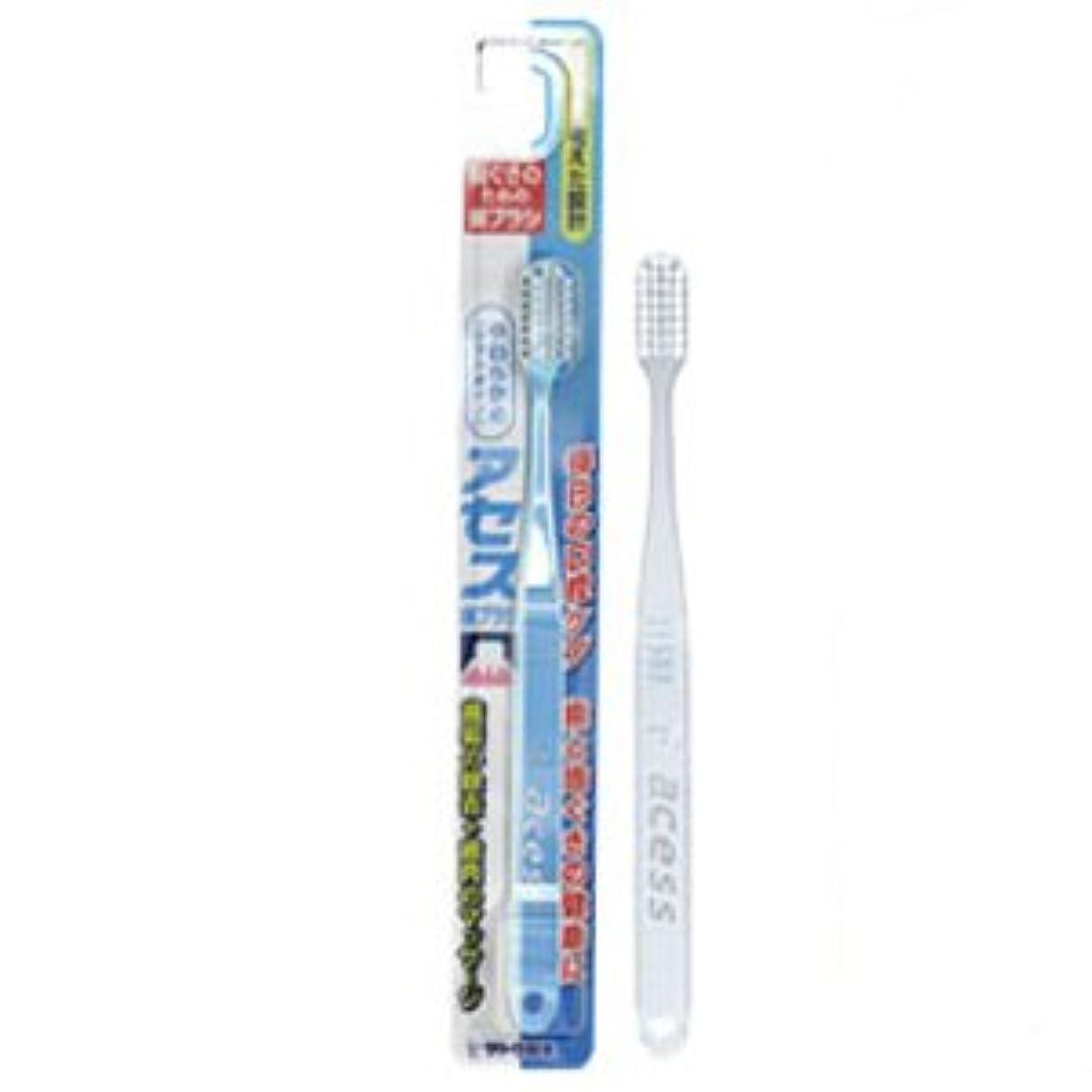 適切に種をまくぬれたアセス歯ブラシ やわらかめ(ソフトタイプ) クリア 12本