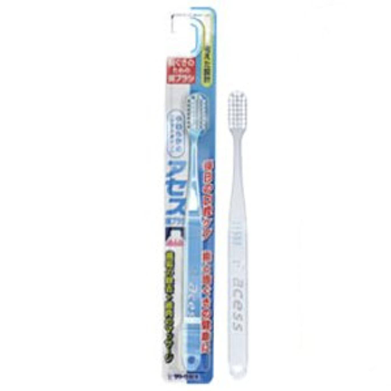 風景壁分析アセス歯ブラシ やわらかめ(ソフトタイプ) クリア 12本