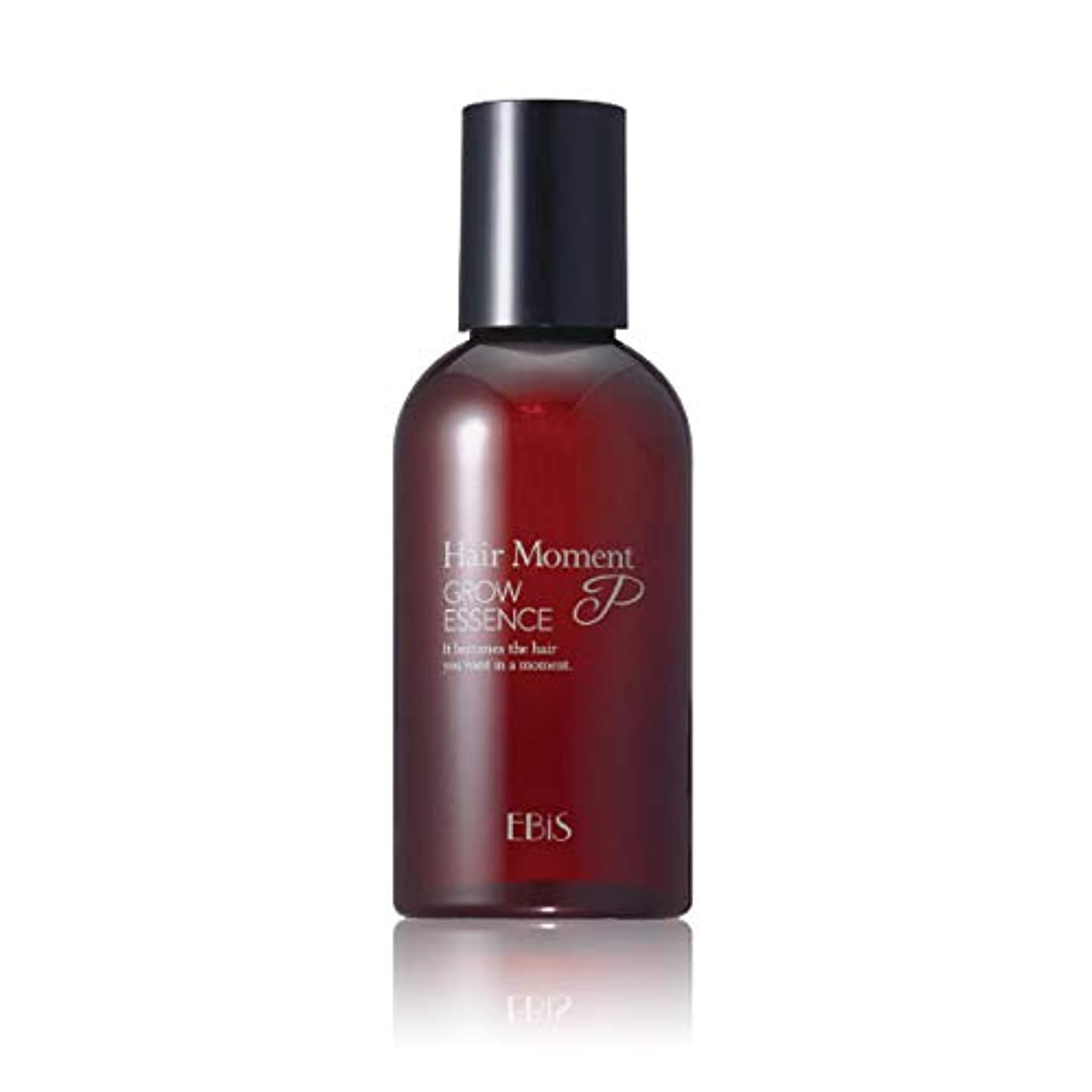 シャワー楽観悩みエビス化粧品(EBiS) ヘアーモーメントP グロウエッセンス 育毛剤 女性用 約60日分