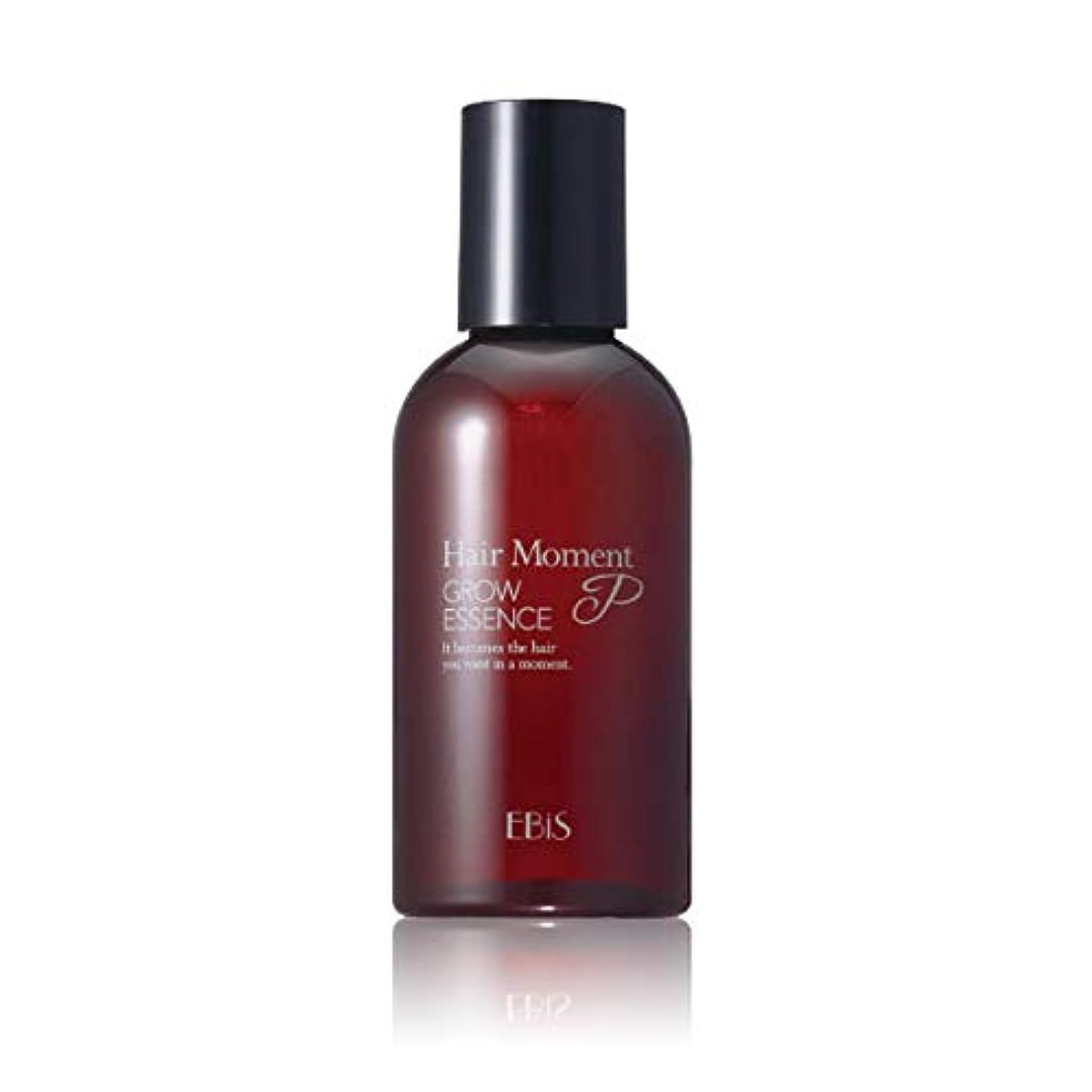 植生近傍インポートエビス化粧品(EBiS) ヘアーモーメントP グロウエッセンス 育毛剤 女性用 約60日分