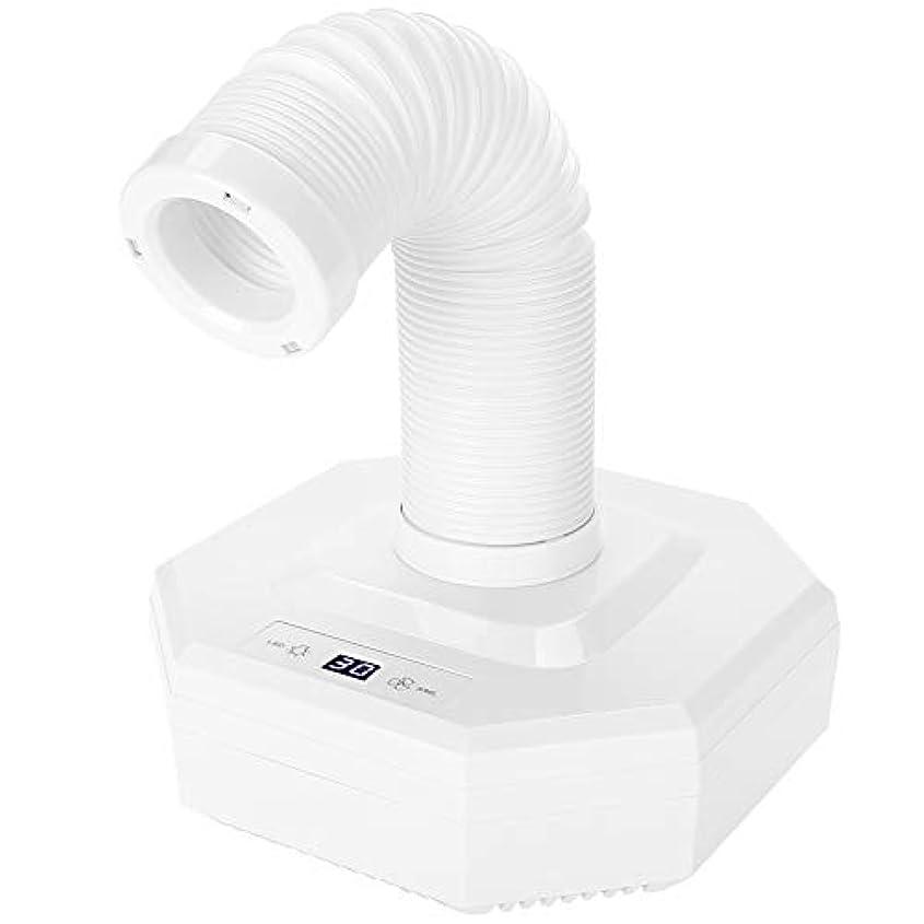 蓄積する斧祖父母を訪問ネイル集塵機、60ワット強力なパワーマニキュア吸引掃除機用サロンuvジェルアクリルアートペディキュアツール(白)