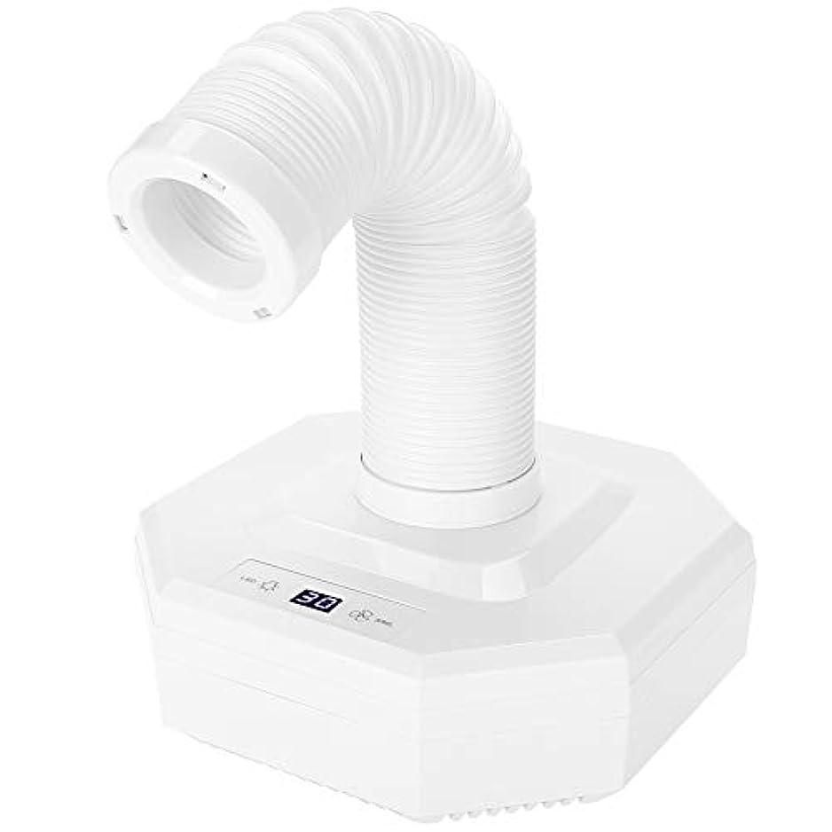 に頼るブース合計ネイル集塵機、60ワット強力なパワーマニキュア吸引掃除機用サロンuvジェルアクリルアートペディキュアツール(白)