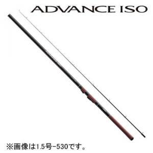 シマノ アドバンス ISO 1.5号530