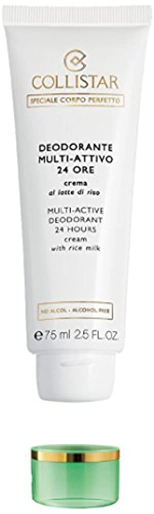 空白指紋明示的にCollistar SPECIAL PERFECT BODY Multi active deodorant 24 hours Cream with rice milk alcohol free 75 ml [海外直送品]...