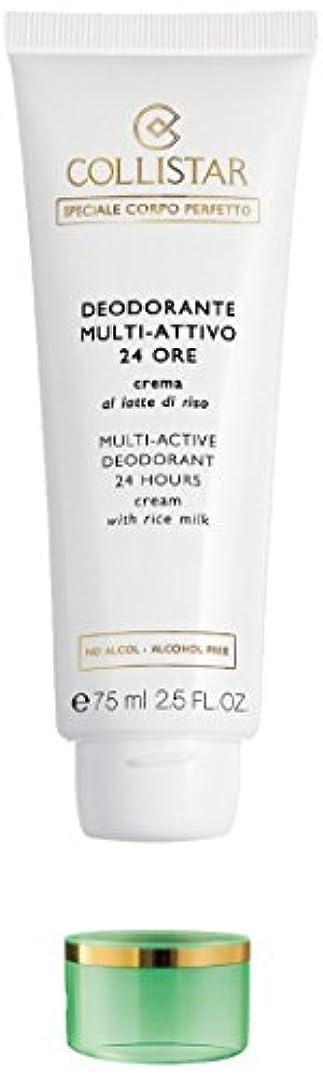 土本体量Collistar SPECIAL PERFECT BODY Multi active deodorant 24 hours Cream with rice milk alcohol free 75 ml [海外直送品]...