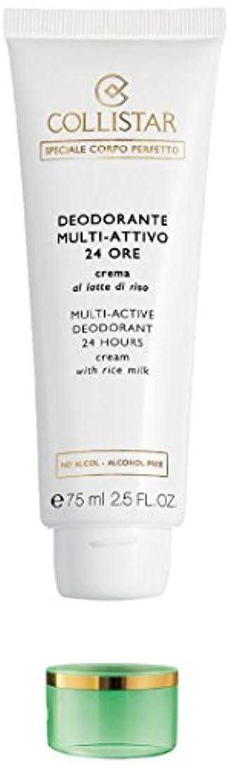 伴う良心的さびたCollistar SPECIAL PERFECT BODY Multi active deodorant 24 hours Cream with rice milk alcohol free 75 ml [海外直送品]...