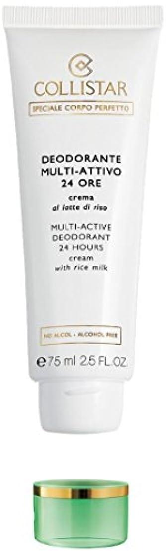 誠実気味の悪いパラダイスCollistar SPECIAL PERFECT BODY Multi active deodorant 24 hours Cream with rice milk alcohol free 75 ml [海外直送品]...