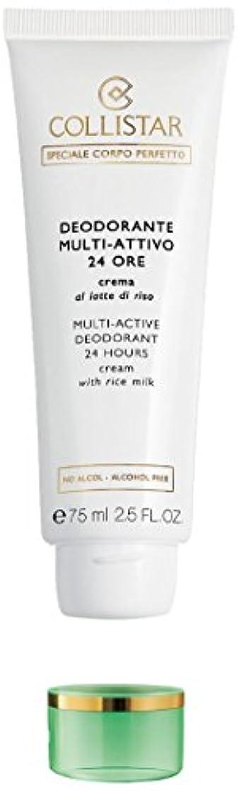 彼ビーチ発送Collistar SPECIAL PERFECT BODY Multi active deodorant 24 hours Cream with rice milk alcohol free 75 ml [海外直送品]...