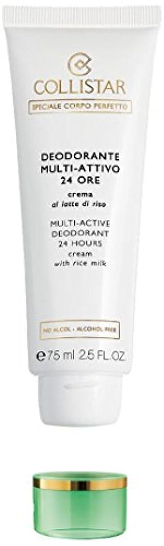 ベッツィトロットウッド人気変成器Collistar SPECIAL PERFECT BODY Multi active deodorant 24 hours Cream with rice milk alcohol free 75 ml [海外直送品]...