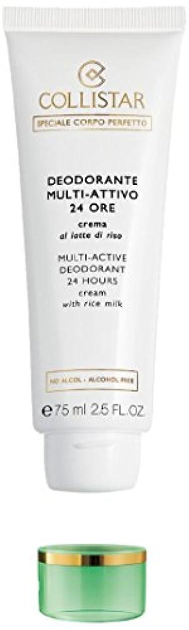 ランドリー厚さ罪悪感Collistar SPECIAL PERFECT BODY Multi active deodorant 24 hours Cream with rice milk alcohol free 75 ml [海外直送品]...