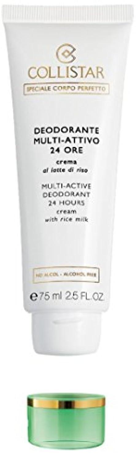 困惑したマイクロパレードCollistar SPECIAL PERFECT BODY Multi active deodorant 24 hours Cream with rice milk alcohol free 75 ml [海外直送品]...