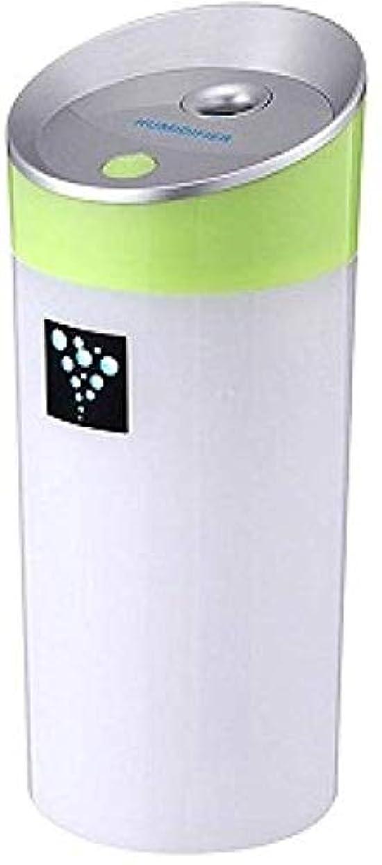 ブラストアデレードスマイルSOTCE アロマディフューザー加湿器エッセンシャルオイルの美しい装飾湿潤環境ライト思慮深いギフト油ポータブルサイズ (Color : Green)