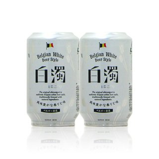 """【飲み比べ】花見で女性から喜ばれる""""缶ビール7銘柄""""を購入して、花見のヒーローに! 5番目の画像"""