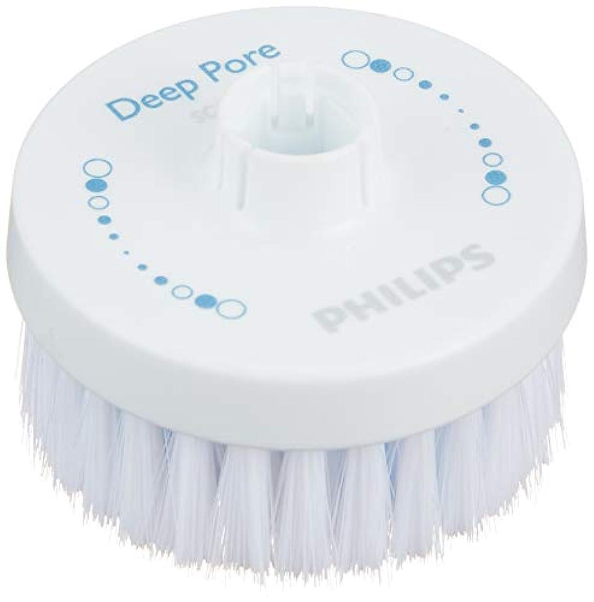 神秘生理主流フィリップス 洗顔ブラシ ビザピュア 毛穴ディープクレンジング ブラシ SC6026/00