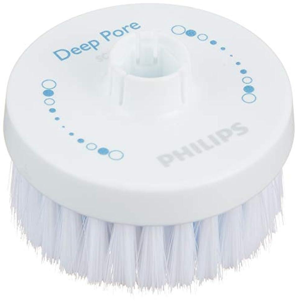 痛い主流放牧するフィリップス 洗顔ブラシ ビザピュア 毛穴ディープクレンジング ブラシ SC6026/00