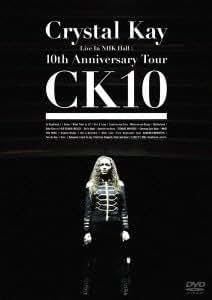 Crystal Kay Live In NHK Hall:10th Anniversary Tour CK10 [DVD]