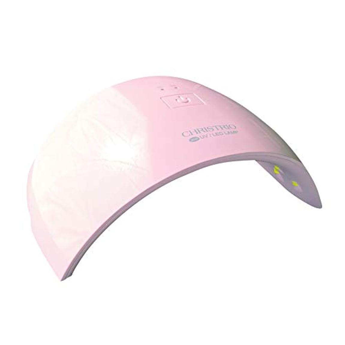 望まない式機会CHRISTRIO 36W OPAL LED/UVランプ ピンク