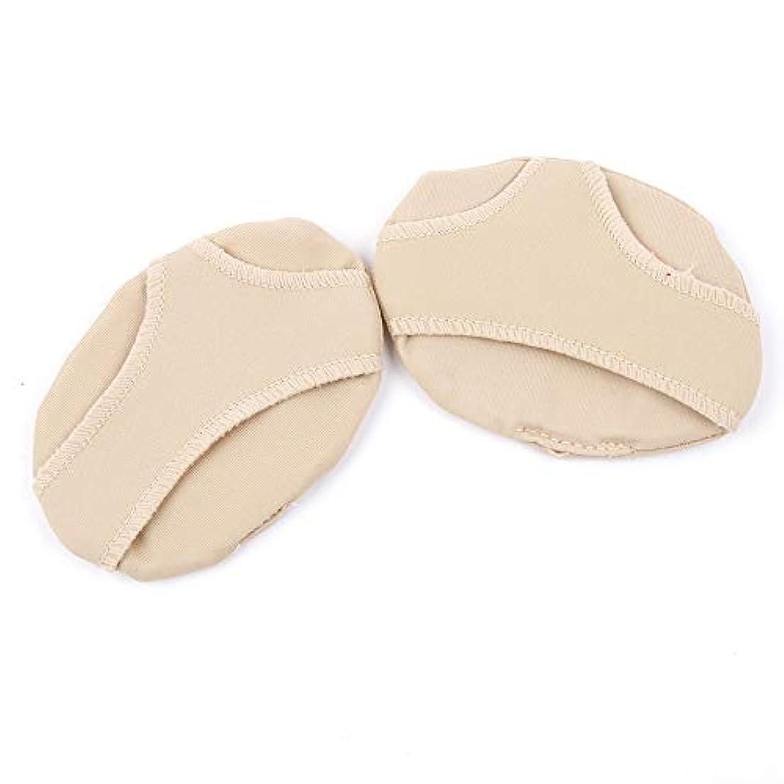 落ち着く送るリスRAYNAG 足裏サポート 前足パッド ふんわりパッド 足裏保護 フットケア 足の疲れ 痛み緩和 滑り止め 柔軟性 健康グッズ Mサイズ 肌色 足底用(4個入り)