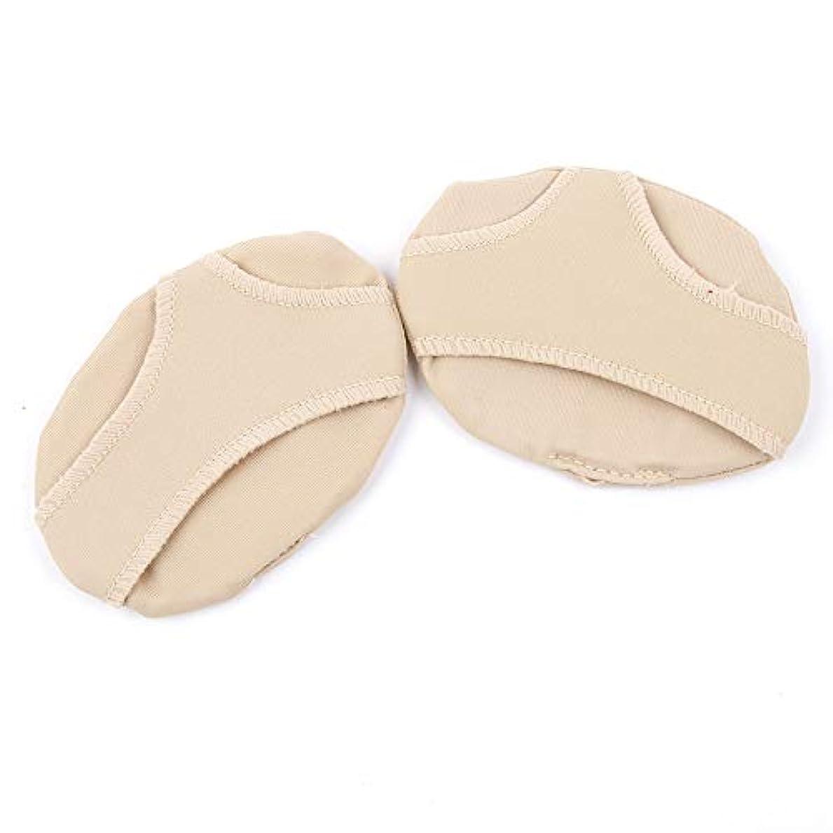 RAYNAG 足裏サポート 前足パッド ふんわりパッド 足裏保護 フットケア 足の疲れ 痛み緩和 滑り止め 柔軟性 健康グッズ Mサイズ 肌色 足底用(4個入り)