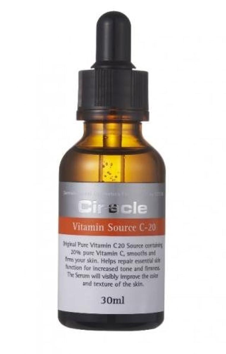 インタフェース博物館飲食店プレミアムエッセンス20 (Vitamin Source C-20)シラクル(CIRACLE)