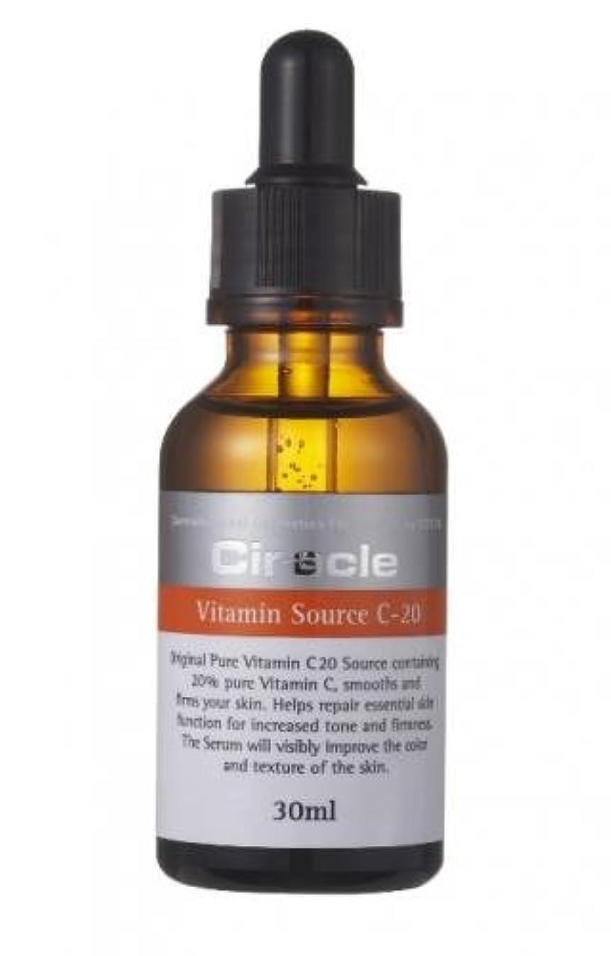 エリートアラート禁止するプレミアムエッセンス20 (Vitamin Source C-20)シラクル(CIRACLE)