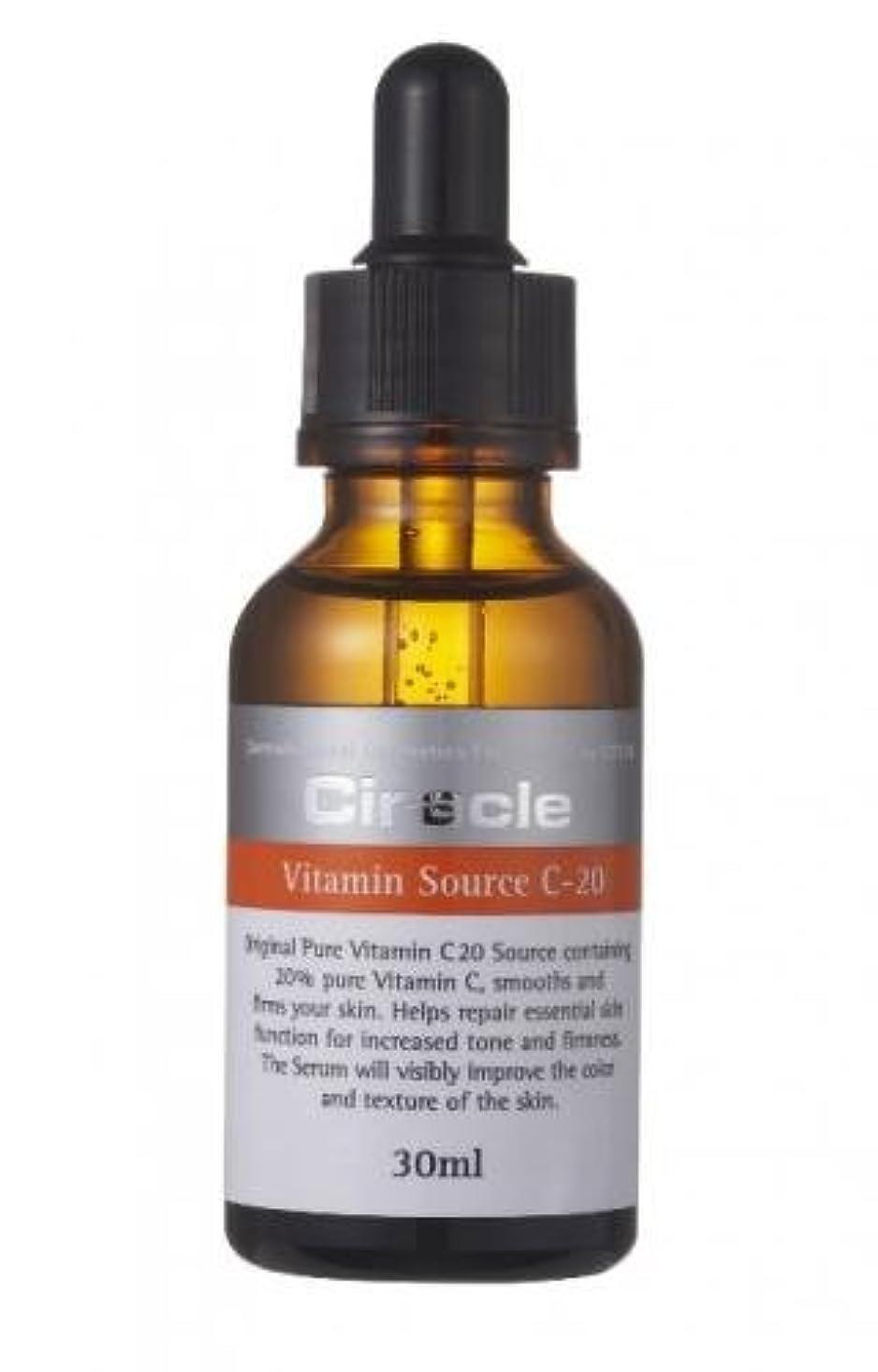 砲撃不満矢プレミアムエッセンス20 (Vitamin Source C-20)シラクル(CIRACLE)