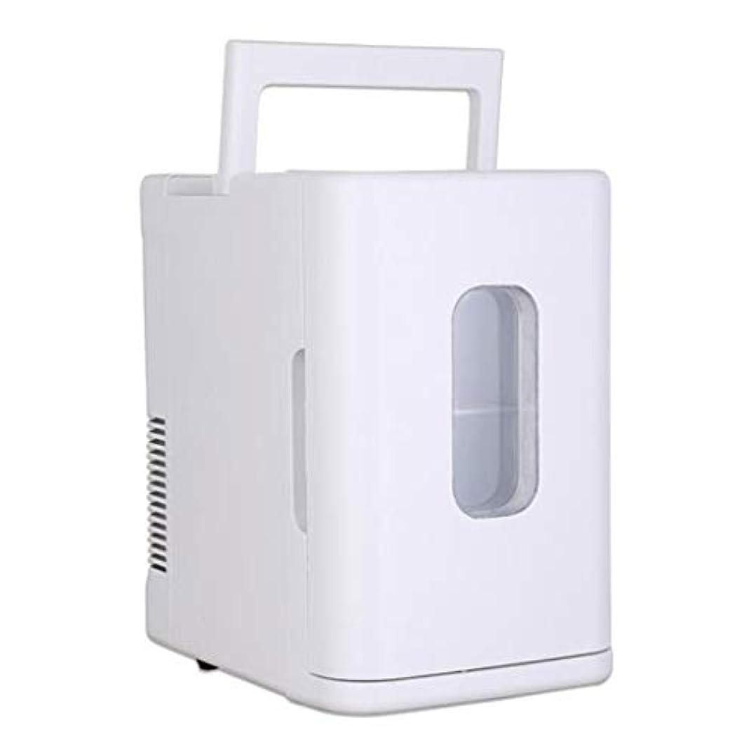 反乱ひどく倫理的ミニ冷蔵庫,小型冷蔵庫, 車および家、小型携帯用車の涼しく、暖かい電気涼しい箱のための10L二重電圧車冷却装置12V / 220-240V 保冷庫 小型冷蔵庫 ミニ冷蔵庫 (Color : White)