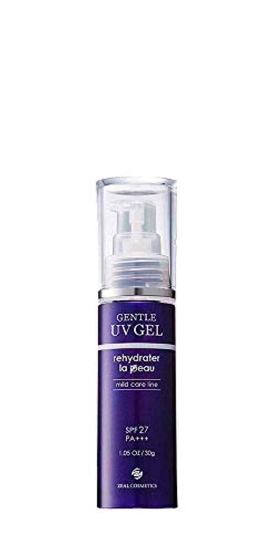 毒液落胆させる混合したアドソーブ ジェントルUVゲル 日焼け止め 30g SPF27 PA+++ Adsorb Gentle Care for Sensitive Skin