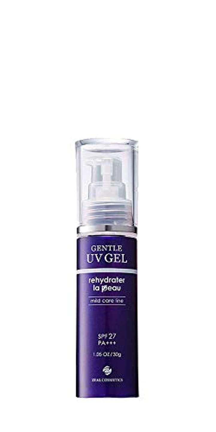 宅配便四分円航空会社アドソーブ ジェントルUVゲル 日焼け止め 30g SPF27 PA+++ Adsorb Gentle Care for Sensitive Skin