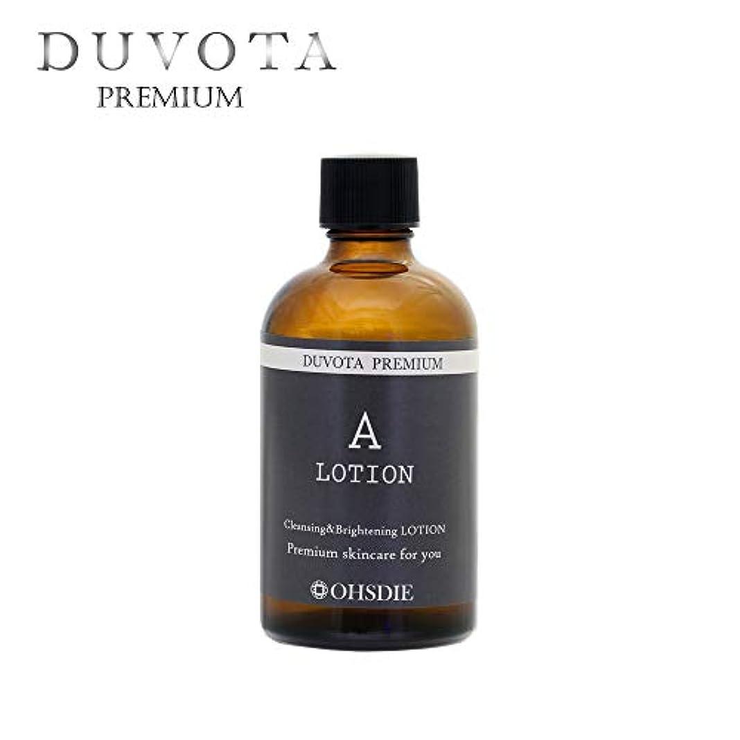 忠実不可能な反対に男女兼用 オールインワン ふきとり 洗顔 化粧水 DUVOTA PREMIUM (ドゥボータ・プレミアム) Aローション100ml(約30日分) /TGP2配合 くすみ ニキビ跡 肌あれ 毛穴対策 アフターシェーブローション 角質ケア