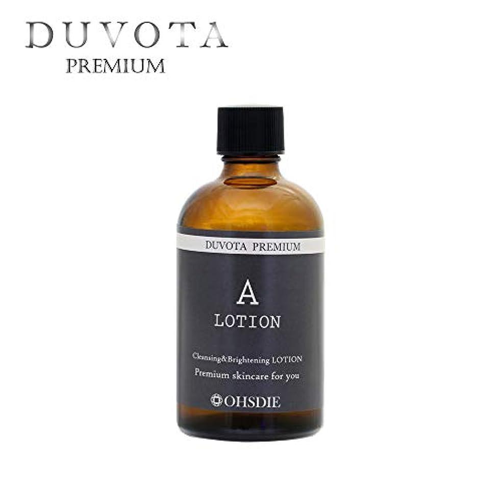 フラスコハリケーン好意的男女兼用 オールインワン ふきとり 洗顔 化粧水 DUVOTA PREMIUM (ドゥボータ?プレミアム) Aローション100ml(約30日分) /TGP2配合 くすみ ニキビ跡 肌あれ 毛穴対策 アフターシェーブローション 角質ケア