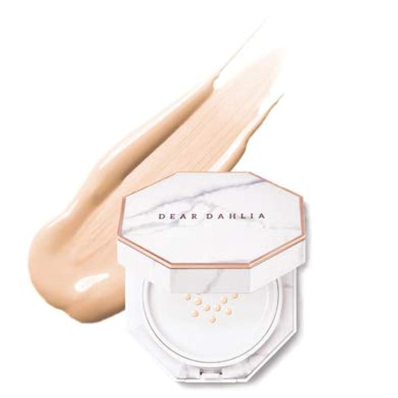 案件容器思いやりのある[ディアダリア] Dear Dahliaクッションファンデーション 14ml SPF35PA++ 海外直商品Skin Paradise Blooming Cushion (NATURAL BEIGE)