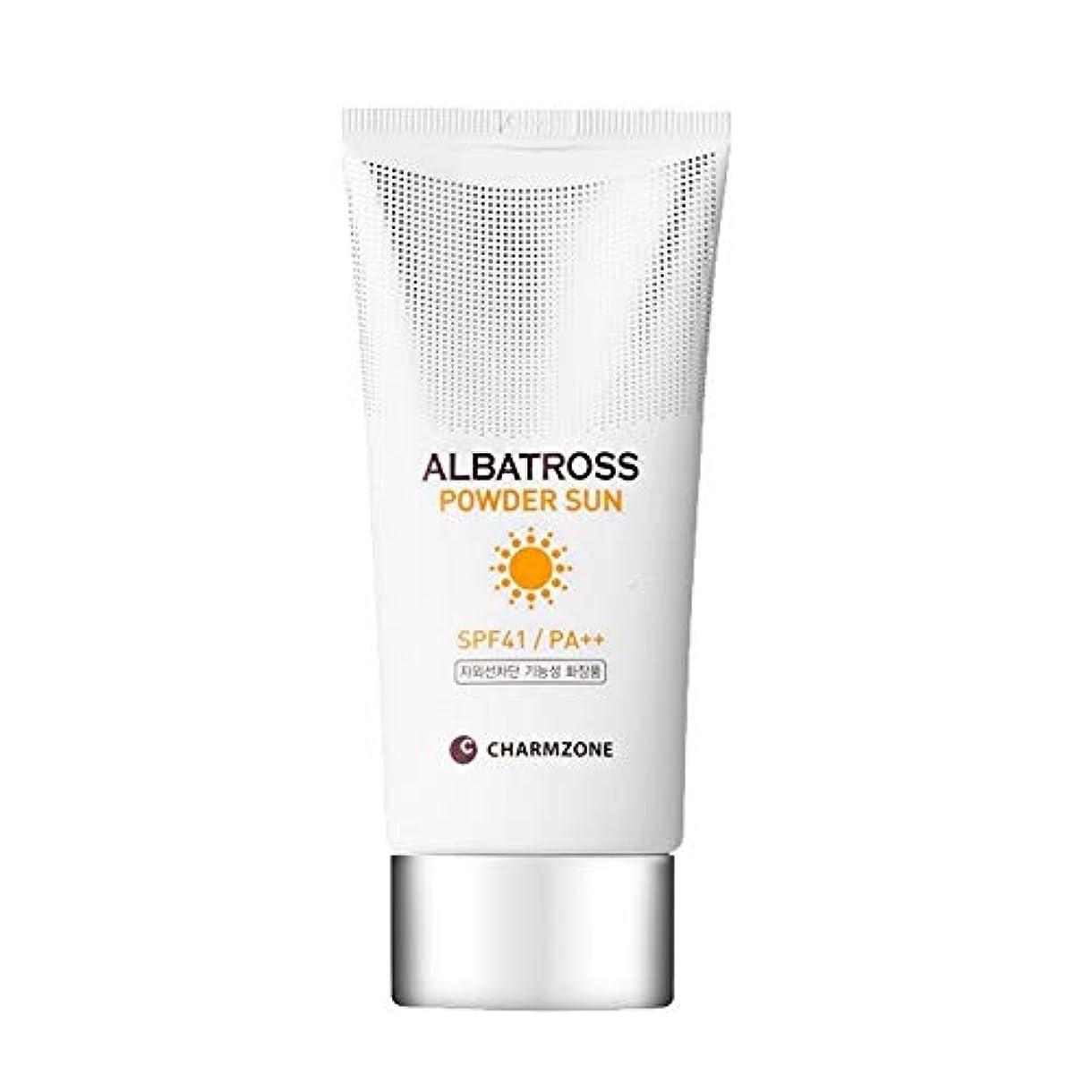弁護失態ハブブチャムジョンアルバトロスパウダーサン・クリーム SPF41 PA++ 70ml、Charmzone Albatross Powder Sun Cream SPF41 PA++ 70ml [並行輸入品]