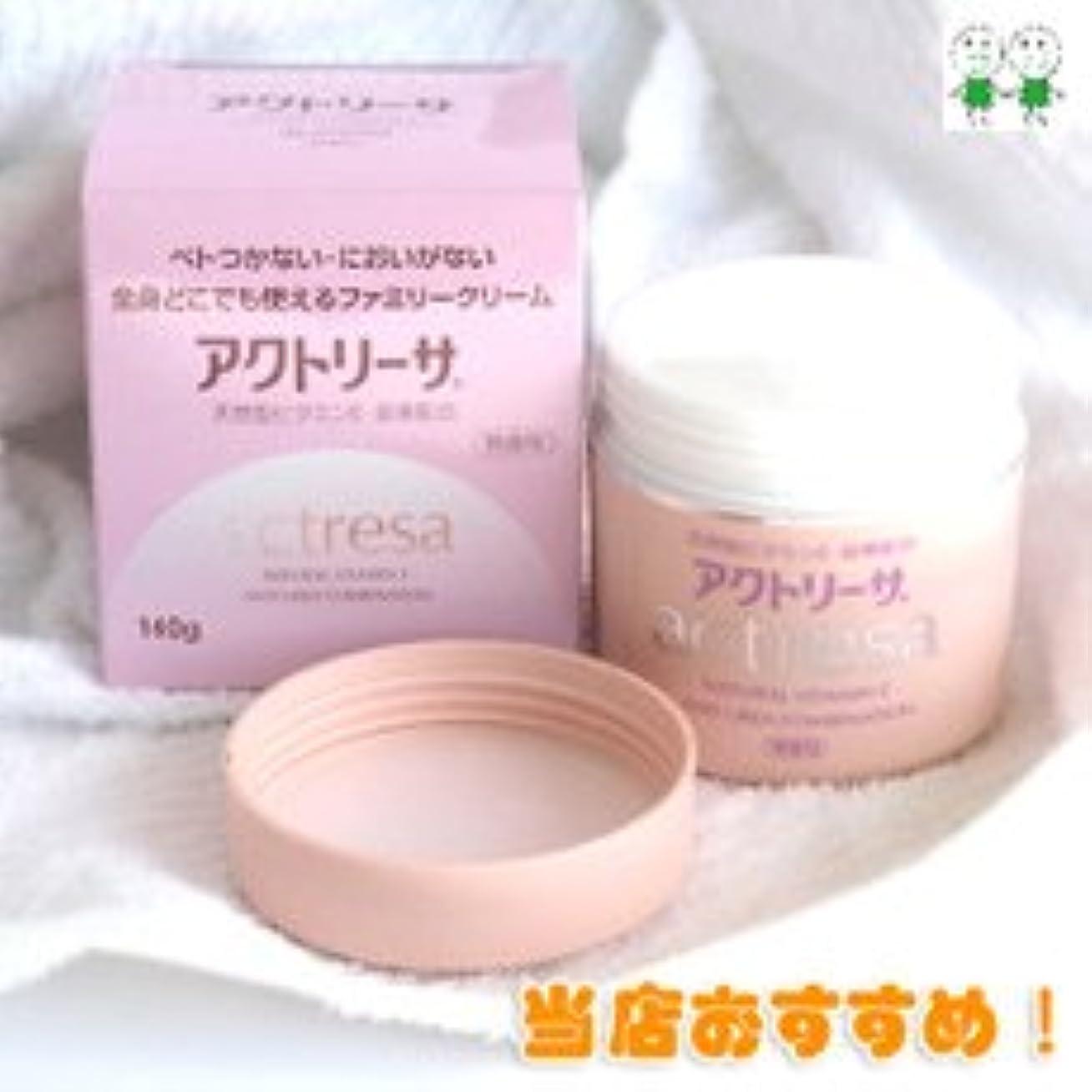 昼寝ソケット風刺東和製薬 医薬部外品アクトリーサ ハンドクリーム (140g)