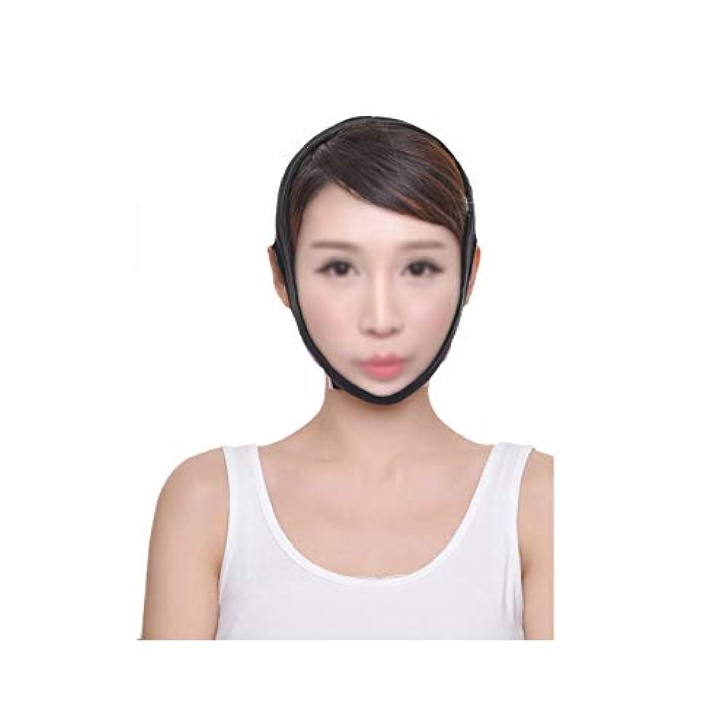 XHLMRMJ 引き締めフェイスマスク、フェイスリフティングアーティファクト脂肪吸引術脂肪吸引術後整形二重あご美容マスク黒フード (Size : M)
