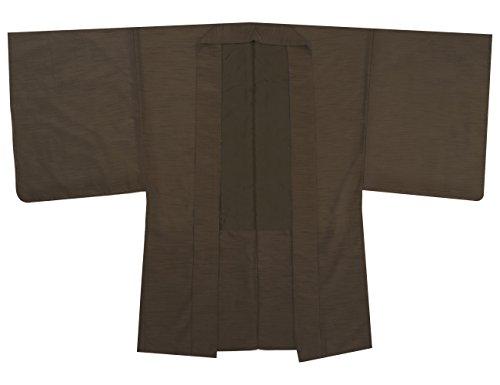 59226295757c4d (キョウエツ) KYOETSU メンズ洗える袷羽織 無地 紬生地 袷 仕立て上がり 単品 (M, 栗)
