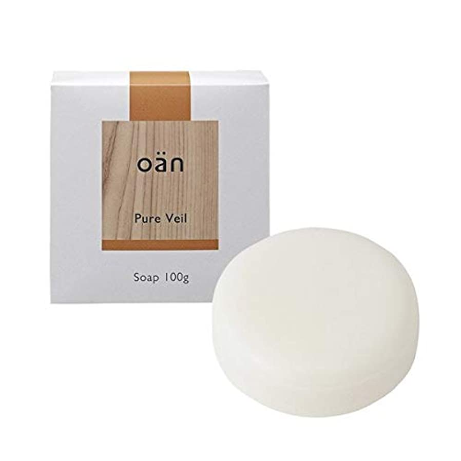 賢い光沢のあるグローKEYUCA(ケユカ) オアン ソープ Pure Veil 100g
