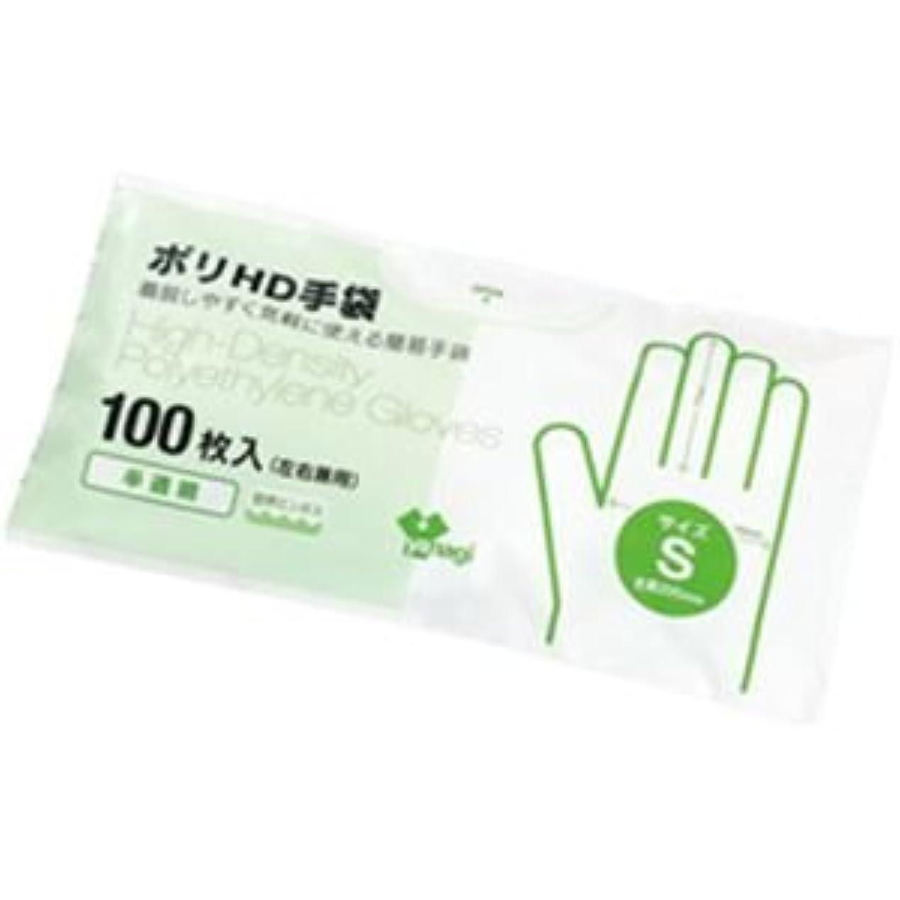 座る手錠座る(業務用セット) やなぎプロダクツ 高密度ポリエチレン手袋 S 半透明 1箱(100枚) 【×30セット】