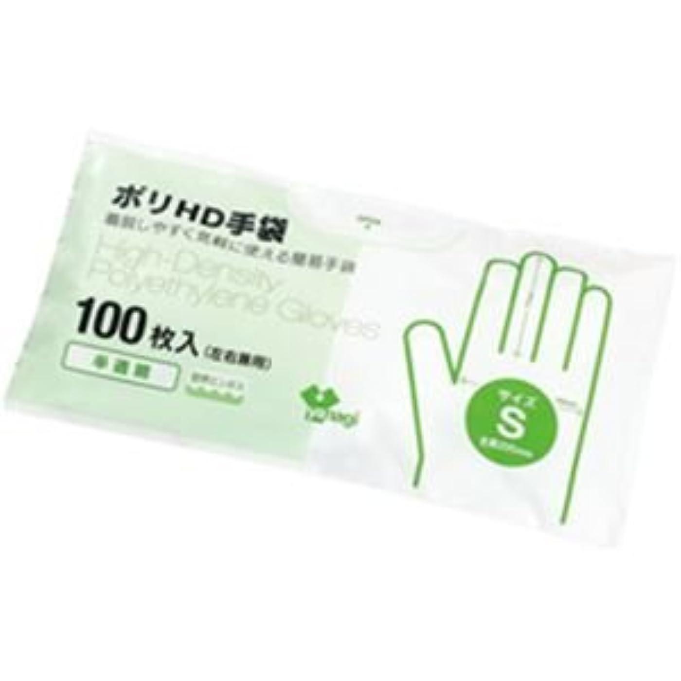酸トランスペアレントめまいが(業務用セット) やなぎプロダクツ 高密度ポリエチレン手袋 S 半透明 1箱(100枚) 【×30セット】